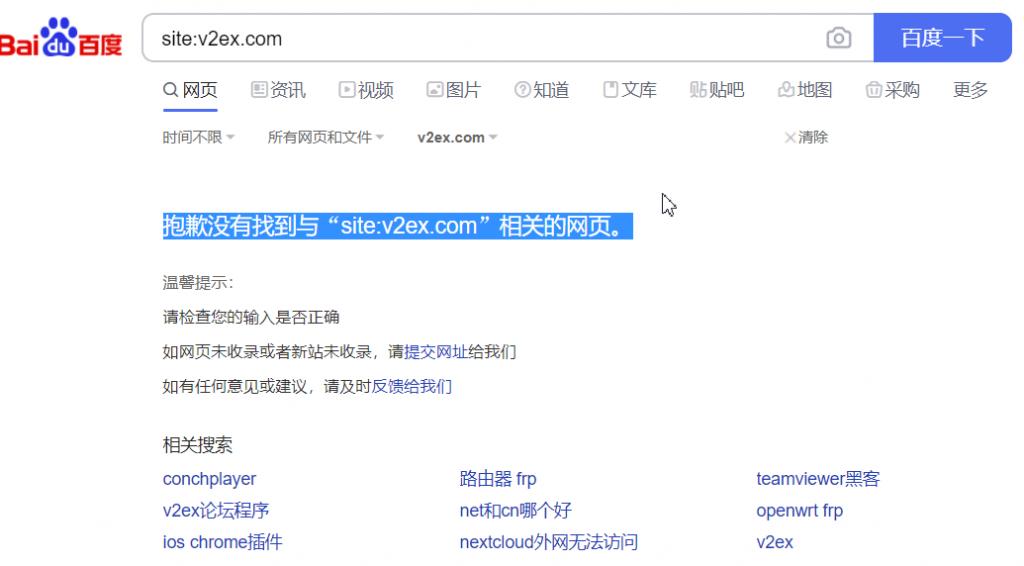 抱歉没有找到sitev2ex.com相关的网页